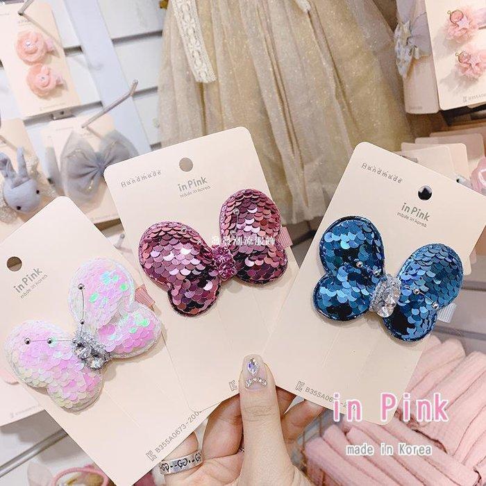 發發潮流服飾韓國兒童髮飾inpink立體亮片蝴蝶髮夾可愛女寶寶公主頭飾bb夾髮卡