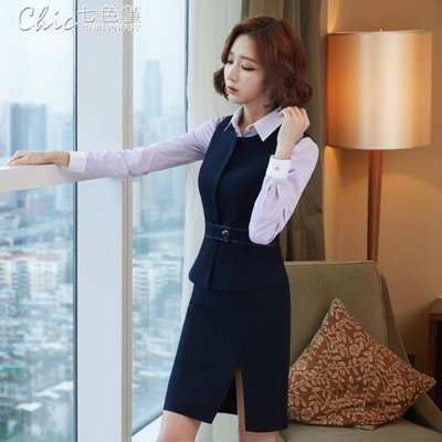 西裝 時尚氣質面試正裝職業裝美容技師工作西服馬甲套裙女YXS「全館免運」