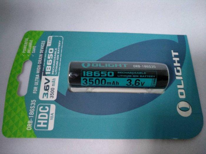 【電筒王】Olight 18650 3500mAh 3.6V 原廠電池 M2R 專用電池 限隨手電筒購買