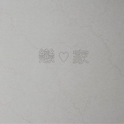 《戀家磁磚工作室》 80*80 國內知名品牌 一級品多層次微粉 拋光石英磚 大降價促銷中 售完為止