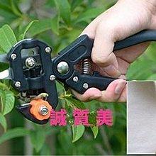 嫁接機 苗木嫁接機 嫁接器 嫁接工具 果樹嫁接機 嫁接剪 嫁接剪刀 嫁接 膜