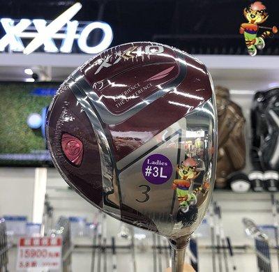 專賣店現貨 XXIO MP1100高爾夫球桿女士套桿波爾多紅XX10日本粉色特價