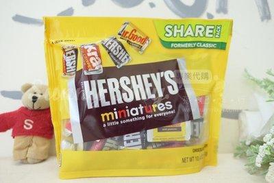 【Sunny Buy】◎現貨◎ Hershey's Kisses 藍色火種糖 水滴巧克力 金磚巧克力