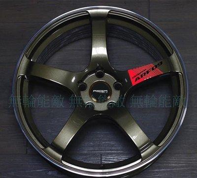 全新鋁圈 ASGA ARF09 19吋 旋壓鋁圈  5孔100 5孔108 5孔112 5孔114.3 古銅車邊 完工價