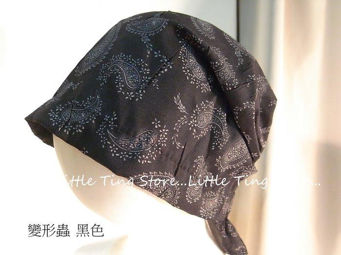 Little Ting Store:韓國製棉麻系太陽花 變形蟲頭巾頭套海盜帽自行車或餐飲業 廚師帽月子帽化療帽包頭帽