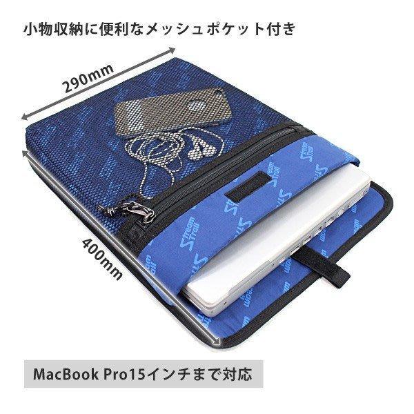 日本StreamTrail戶外防水背包專用SD BACKPACK PC INNER 魔鬼氈筆電內袋