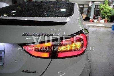 巨城汽車精品 現代 HUNDAI 2012 2013 ELANTRA 紅白光柱 LED 尾燈 另有黑底 燻黑 新竹 威德