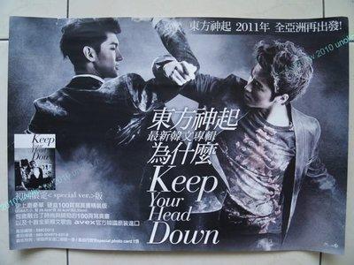 海報399免運~東方神起【為什麼 WHY KEEP YOUR HEADS DOWN】南韓國偶像2人組專輯宣傳+DM免競標
