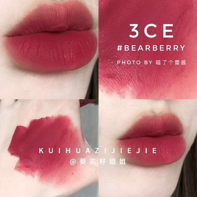 妮妮的彩妝小鋪韓國3CE秋季新款BLURRING慕斯絲柔啞光唇釉女口紅不拔干BEARBERRY