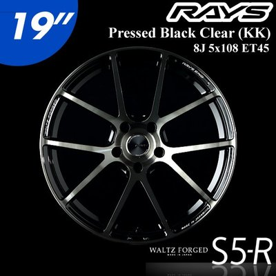 "【Power Parts】RAYS WALTZ S5-R 鋁圈 19"" 8J 5x108 ET45 暗銀"