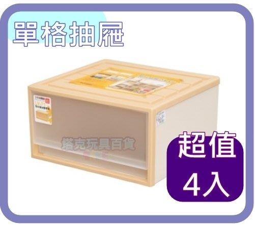 聯府 20公升 LV71 收納箱(4入) 收納櫃 整理箱 塑膠盒 露營 收納 單格 抽屜【H11001101】塔克百貨'