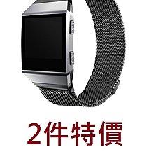 KINGCASE (現貨) 2件特價 fitbit oinc 米蘭尼斯不銹鋼錶帶 磁吸錶帶