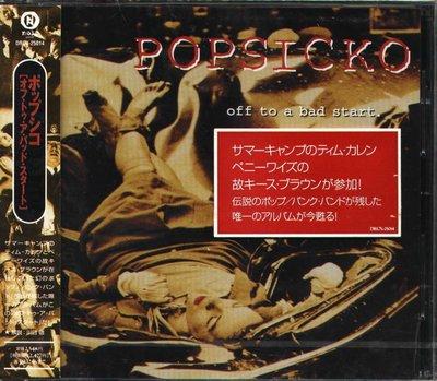 K - Popsicko - Off to a Bad Start - 日版 - NEW
