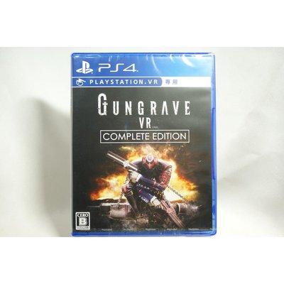 [耀西]全新 純日版 SONY PS4 槍神 VR 完全版 GUNGRAVE VR COMPLETE EDITION 含