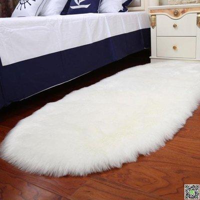 毛地毯 白色長毛絨地毯仿羊毛地毯客廳臥室床邊地毯地墊滿鋪櫥窗裝飾拍照 MKS