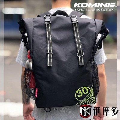 伊摩多※日本 KOMINE SA-200 30L公升。黑色 大容量 防水後背包。正版公司貨