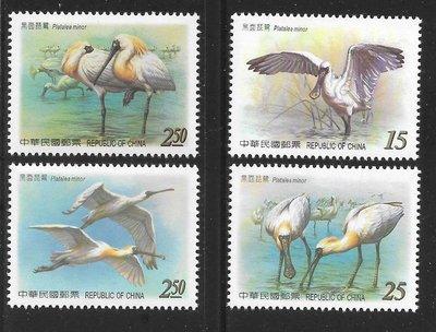 895【特471】93年『保育鳥類郵票--黑面琵鷺』原膠上品  1套4全