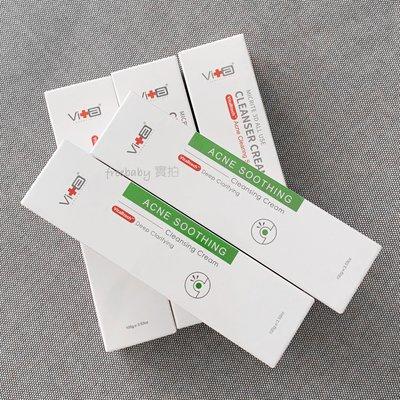 現貨 Swissvita 薇佳 VitaBtech升級 微晶3D全能洗顏霜 / 速效抗痘洗面乳 100g ~新包裝~