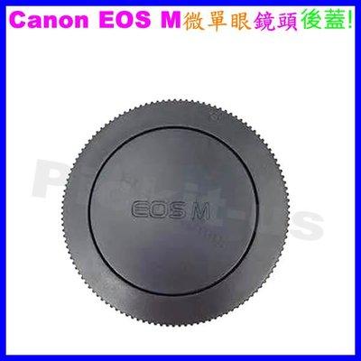 佳能 CANON EOS M EF-M M2 M6 M200 微單眼相機的鏡頭後蓋 EOS M 鏡頭後蓋 副廠另售轉接環 新北市