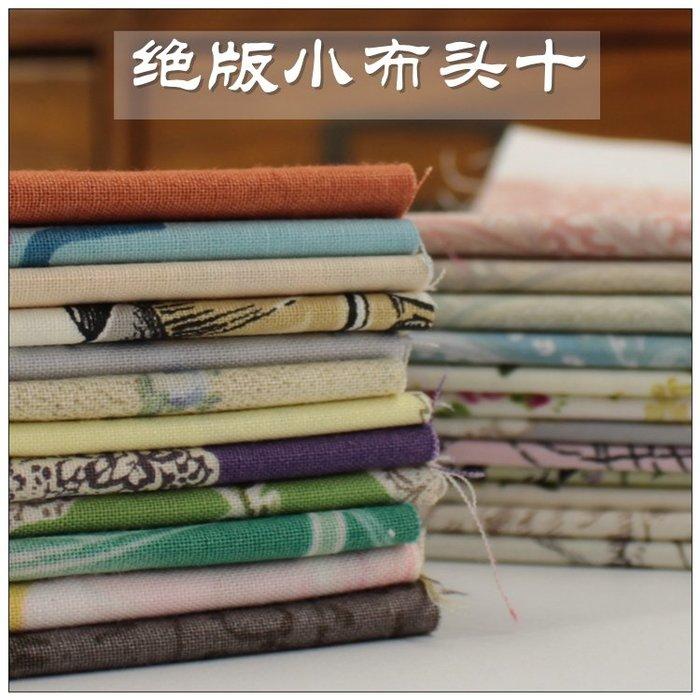 凱凱百貨絕版小布頭十/有輪名師系列