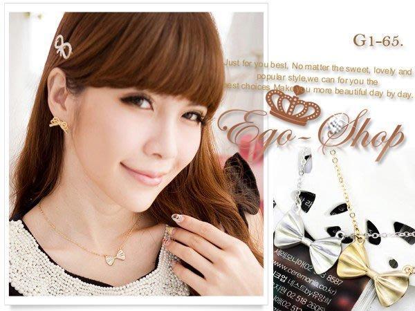 EGO-SHOP正韓國空運-甜蜜女孩基礎單品蝴蝶結鎖骨項鍊G1-65∮