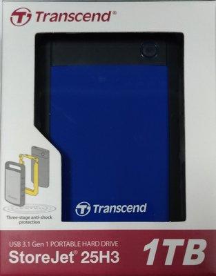 【台中自取】全新創見25H3B USB 3.1 2.5吋 1T 1TB 軍規防震行動硬碟/ 3層抗震系統/ 藍 台中市