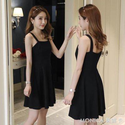 春夏女裝收腰顯瘦修身黑色禮服短款裙子吊帶洋裝赫本小黑裙 限時特惠下殺