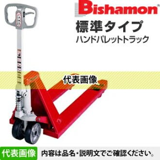 WIN五金 日本原裝Bishamon 2.5T油壓拖板車 地牛 搬運車 兩齒 升降台車 機台搬運 搬運機台
