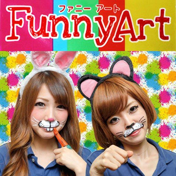 【beibai不錯買】派對道具 變裝 整人玩具 日本進口 日本製 趣味彩繪 人體彩繪 有趣彩繪 Funny Art