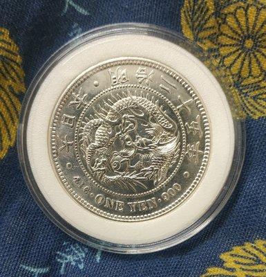 日本明治25年後期一圓龍銀 版底漂亮強銀光 無補極美品++ 量少年份 保真 值得收藏