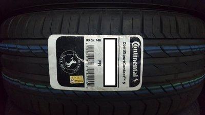 +超鑫輪胎鋁圈+  Continental 馬牌 CSC5 225/50-17 另有 F1A3 NT860 NT830