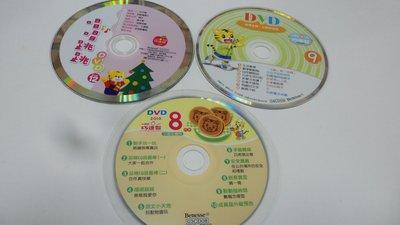 紫色小館-63-5----------小朋友巧連智 寶寶版.中班生.小班生{2010.12.2010.9.2010.8}