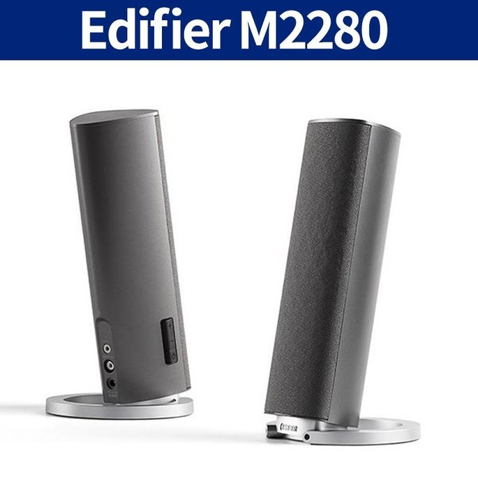 視聽影訊 - 力孚公司貨保固一年Edifier 漫步者 M2280 2聲道多媒體喇叭 另 M1360