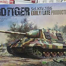 Takom-三花-Blits-8001-1/35-Sd.Kfz.186-Jagdtiger-Early/Late Prod-2 in 1-M-300