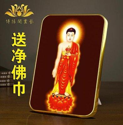 SUNNY雜貨-精品開光結緣阿彌陀佛佛像畫畫像佛畫像釋迦牟尼佛佛像掛畫擺臺