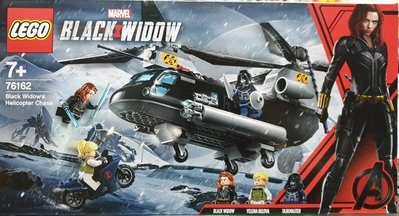 【鄭姐的店】樂高 76162 SUPER HEROES 系列 - Black Widow's Helicopter