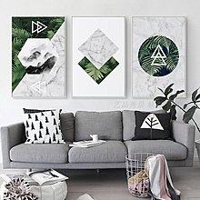 ins現代幾何構圖植物裝飾畫畫芯餐廳客廳掛畫壁畫(3款可選)