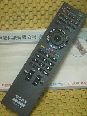 全新  SONY 新力 液晶電視 遙控器 支援 RM-CD005 RM-CD008 RM-CD009 RM-CD012