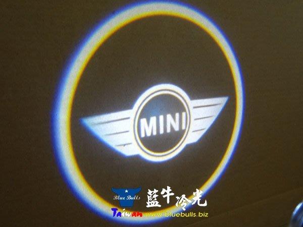【藍牛冷光】MINI COOPER 全車系 專用型 LED投影燈 照地燈 車門迎賓燈 直上套件免修改