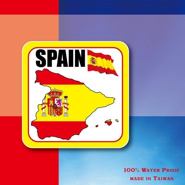 【國旗貼紙專賣店】西班牙國旗領土防水、抗UV行李箱貼紙/各尺寸、多國都有客製/Spain