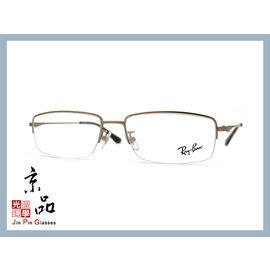 【RAYBAN】RB6371D 288...