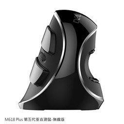 --庫米--DeLUX M618 Plus 第五代垂直滑鼠 光學滑鼠 -無線版
