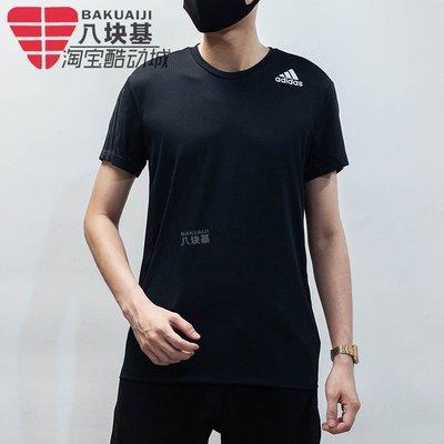Fly Sneaker體育運動裝備阿迪達斯短袖男裝2021夏新款跑步訓練運動速干透氣休閒T恤 GP7653