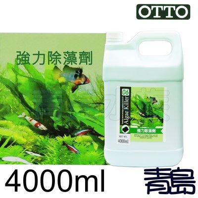 E。。。青島水族。。。ME-306XXL台灣OTTO奧圖-強力除藻劑 抑制黑毛藻、絲藻、各種藻類==4L/4000ml