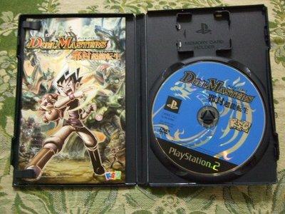 『懷舊電玩食堂』《正日本原版、有盒書》【PS2】實體拍攝 決鬥王:邪封超龍轉生 Duel Masters