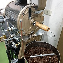 咖啡豆代烘 富士皇家1kg 半熱風