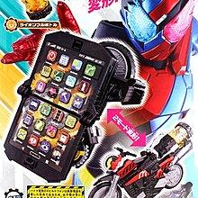 日本正版 萬代 假面騎士Build 機車變形 DX 創造手機 玩具 日本代購