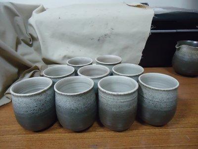 陶作坊茶杯九個一標 完整如新