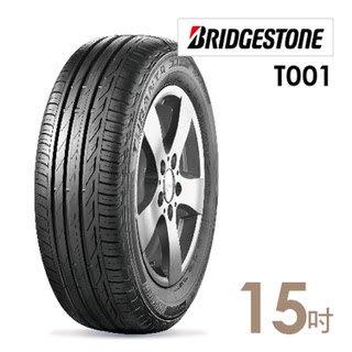 【汽噗噗】普利司通TURANZA T001 225/45/17完工價,換四輪享免費調胎