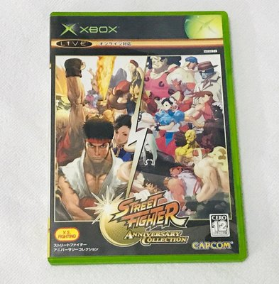Xbox game Street Fighter Anniversary Collection 日版中古